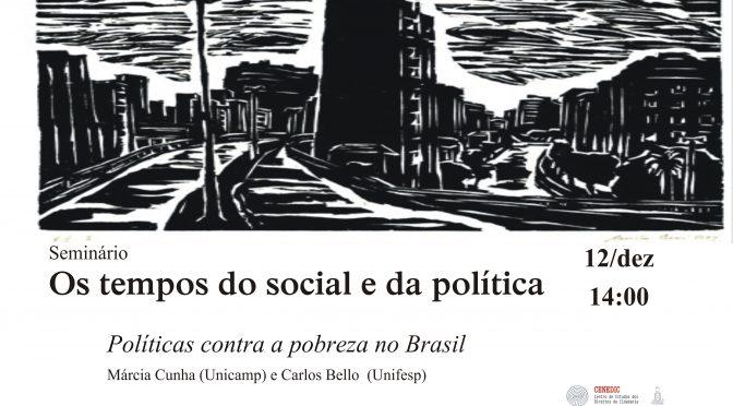 Seminário Tempos do social e da política (12/12)